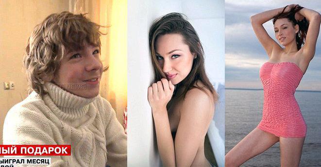 16 ročný mladík z Ruska vyhral mesačný pobyt s pornoherečkou. Čo však na to jeho mama?