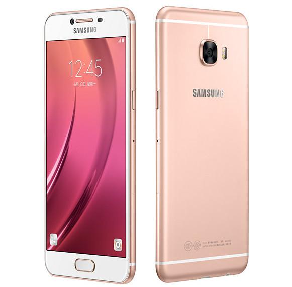 Samsung Galaxy C5 oficiálne predstavený – hrúbka iba 6.7 mm