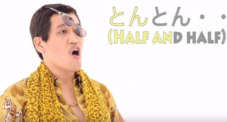 """Ešte sme sa nespamätali z """"Pen-Pineapple-Apple-Pen"""", a už tu máme ďalší song. Ódu na slnečné okuliare!"""