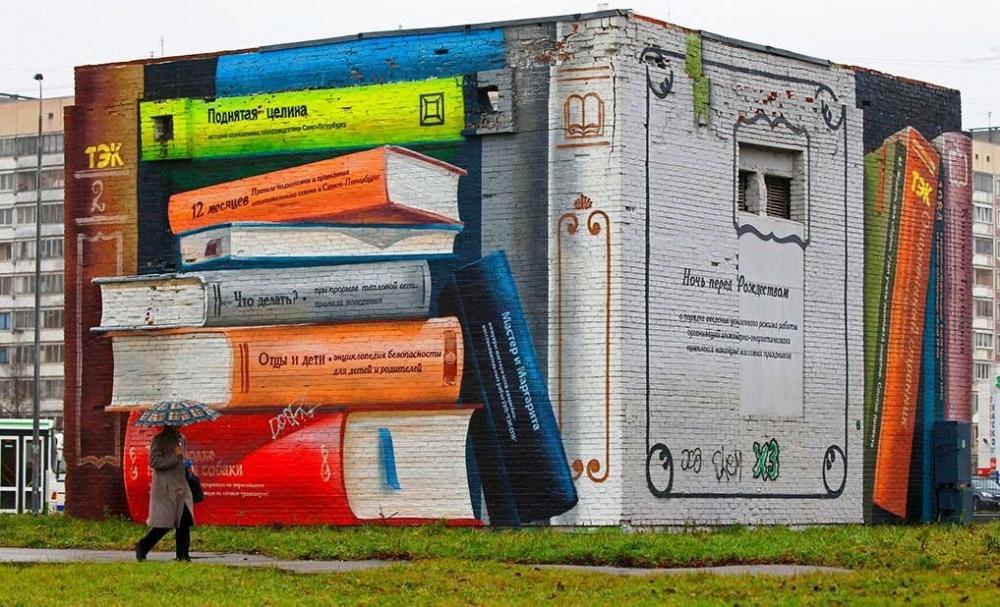 25 neuveriteľne krásnych miest, kde ťa Street art prostredníctvom portálu umenia vtiahne do iného sveta