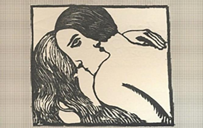 Vidíš na obrázku ako prvú ženu alebo muža? Tvoja odpoveď o tebe mnohé prezradí