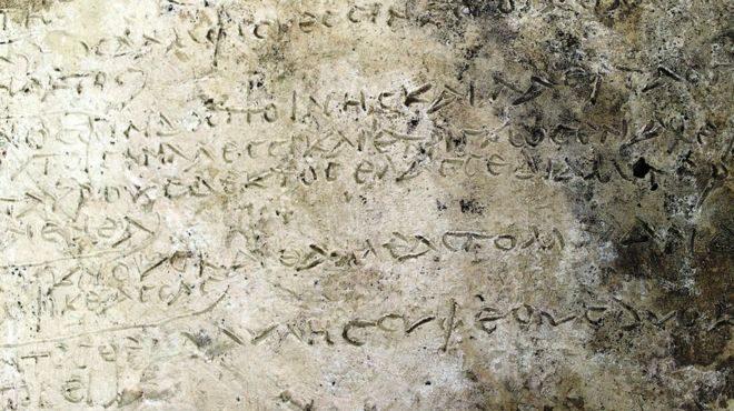 Archeológovia sa tešia: našli zrejme najstarší záznam Odysey!