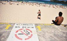 V Amerike bude platiť zákaz fajčenia na všetkých verejných plážach a v parkoch