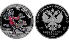No počkaj, zajac! oslavuje 50 rokov. Rusi pri tejto príležitosti vyrobili špeciálne mince