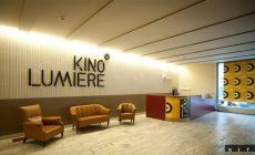 Kino Lumière: Na čo všetko sa môžeme tešiť v blízkej budúcnosti?