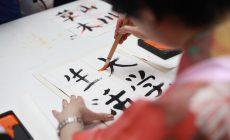Jazyk formuje spôsob myslenia. Aký dôsledok majú napríklad odlišné rody?